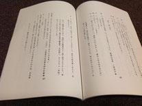 「山本周五郎の妻」脚本