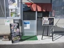 大坂屋菓子店(クリックで拡大)