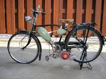 三輝工業 自転車