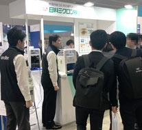 日本眼科手術学会 ブース応対の様子
