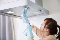 ハウスクリーニング,さわやか,掃除,清掃,つくば,土浦,メニュー,レンジフード,換気扇