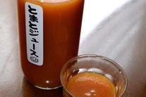 オーガニック野菜販売 無農薬野菜販売 100%トマトジュース