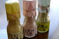 オーガニック食品販売 無農薬野菜販売 塩