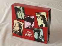 ドラマDVD-BOX