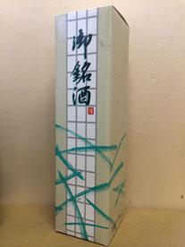 1800ml瓶1本用箱 ¥108(税込) 1800ml瓶2本用箱 ¥216(税込)