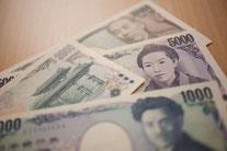 2016日本で流通している紙幣