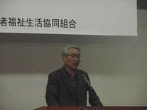 ▲岡田理事長による開会挨拶