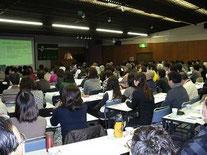 ▲ 開会~満員の高知城ホール