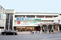 京都ファミリー徒歩5分