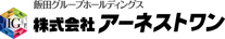 株式会社アーネストワン,東大阪,河内小阪,不動産,住家,すみか,sumika,おうちの専門家,大発ビル,西堤本通東