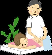 山本鍼灸院の往診治療