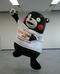 くまモンも「おりひめJAPANを応援するモン」(熊本国際スポーツ推進事務局提供)