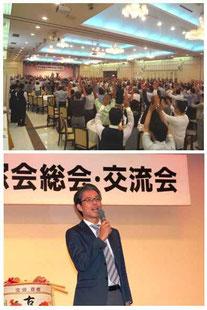 上:今年の富士同窓会 下:昨年の同窓会総会での様子(松尾アナ)