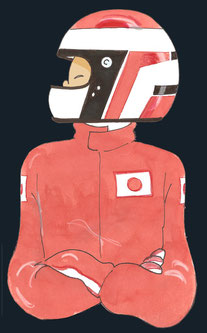 Toshio Suzuki by Muneta & Cerracín