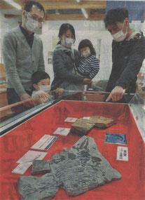 歌津魚竜の子供講座 5月26日河北新報より
