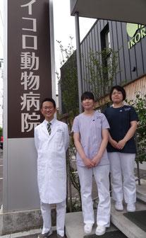 山田院長と看護師スタッフ2人