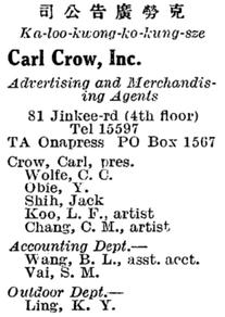 North China Desk Hong List July 1935
