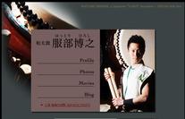服部博之Official Website