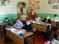 Урок - основа школьной жизни.