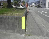 ぶつかり事故防止用反射材の写真