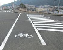 区画線 自転車マーク横断歩道