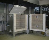 陶芸用電気炉TY-25W