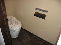 トイレやウォシュレットのリモコンにもこだわってます。