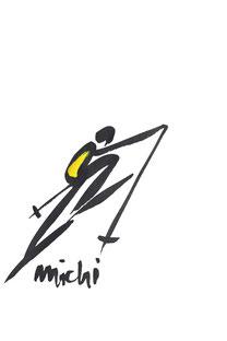 """""""Michi"""" / Tusche, Pinsel, Acryl auf Bütten /  55 x 38 cm / signiert  © HANS SALCHER"""
