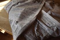 すんき漬け植物性乳酸菌発酵木曽福島開田高原王滝蕪すんきなおうたきかぶアレルギー疾患に効く。