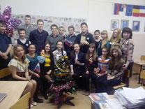 Новый год в разных странах- проект