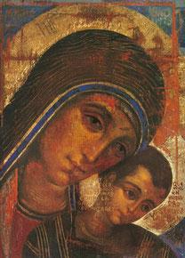 Icono Virgen María de Kiko Argüello