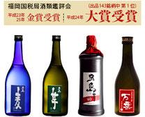 長崎県五島列島の地酒各種