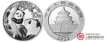 silber kaufen, China Panda, Silber, adelshaus, 2021,2022, investment, sammlermünzen,