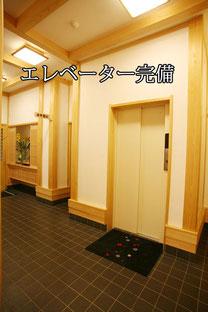 鳥兵 エレベーター