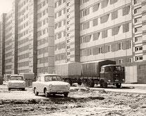 Chronik 1973-1979