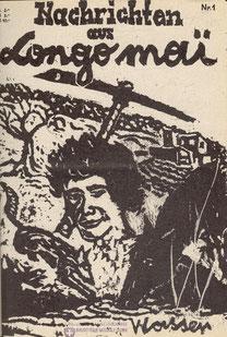 1976 - Die erste Ausgabe der Nachrichten aus Longo maï