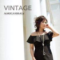 ヴィンテージ Vintage/平賀マリカ