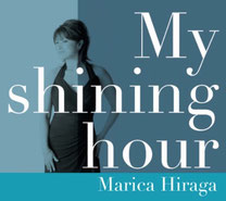 My shining hour / 平賀マリカ