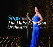 Sings With The Duke Ellington Orchestra / 平賀マリカ