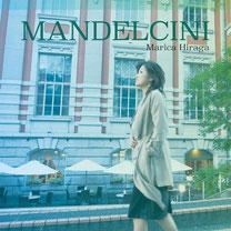 マンデルシーニ Mandelcini / 平賀マリカ
