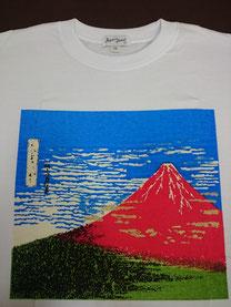 No.10      Red Fuji