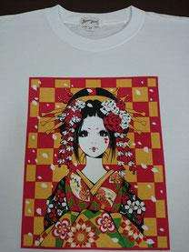 No.401      Geisya Girl