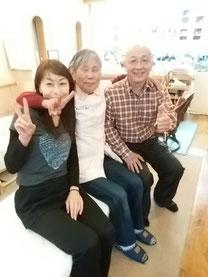 千葉県鎌ケ谷市の八光流「皇法指圧」の整体院 自然医学療法センター橋本です。
