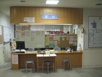 事務室(受付)の写真