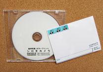 千葉県佐倉市の受験用証明写真データCD