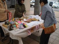 授産製品の販売(夕映えの郷)