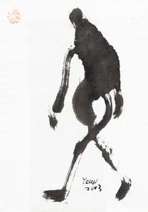 人.2 MAN 2  32X38CM 纸本水墨  INK ON PAPER 2003