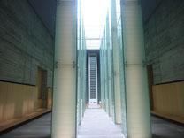Remembrance Hall Nagasaki