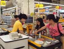 スーパーでの買い物 英語通じるかな?
