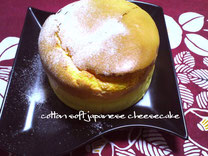 cotton soft japanes cheesecake
